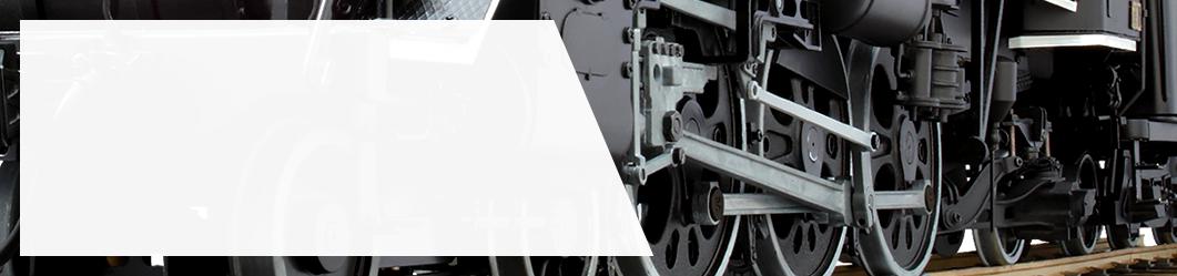 Model Steam Engines