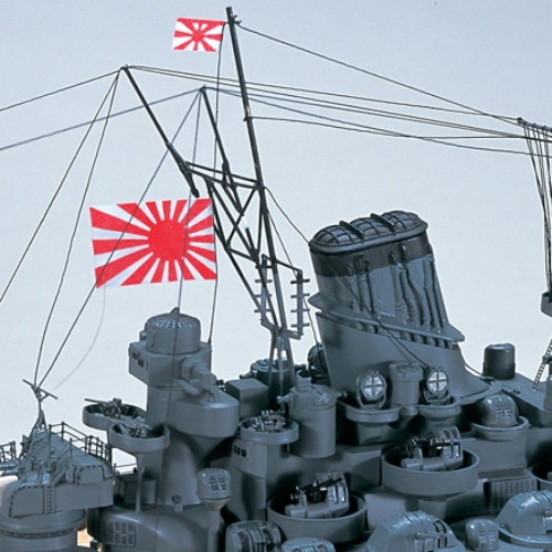 Build the Battleship Yamato - The Plank on frame hull