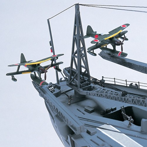 Build the Battleship Yamato - 1,200 pieces cast in metal
