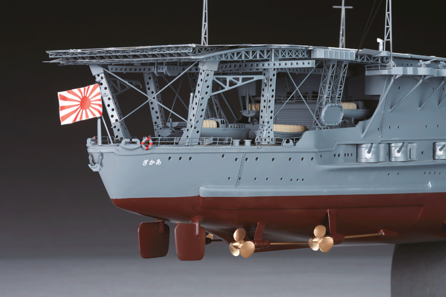 Aircraft carrier models large scale -  Ijn Akagi 1 250 Scale Model