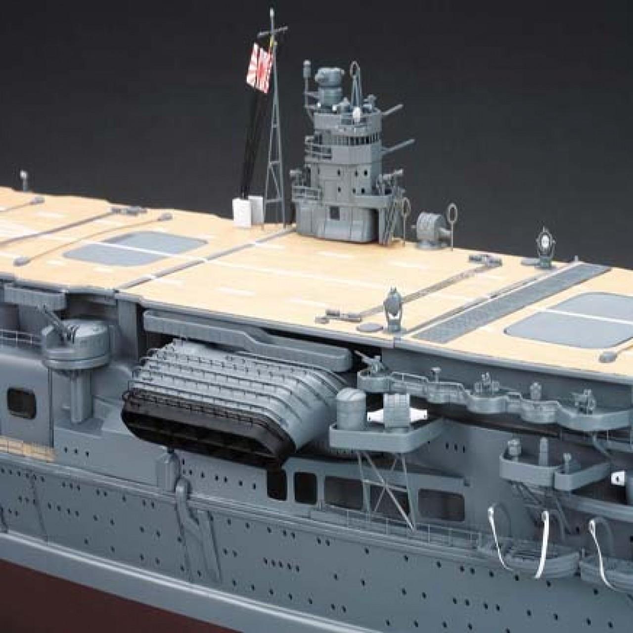 IJN Akagi Model Warship 1:250 Scale   De Agostini   ModelSpace