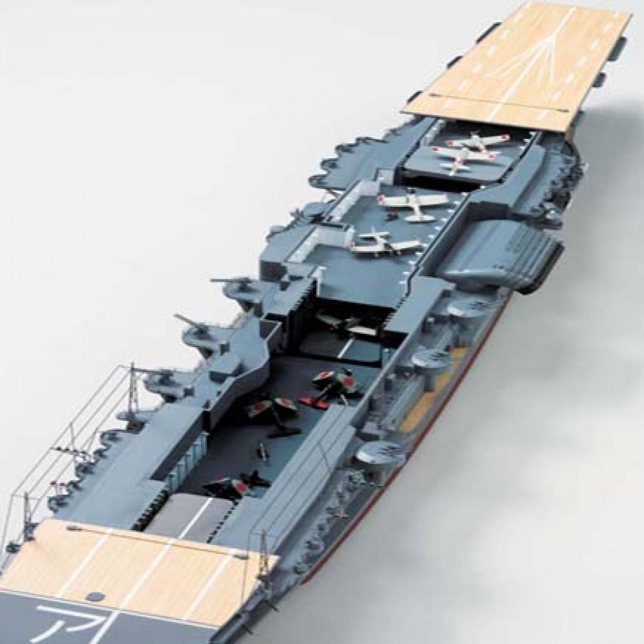 IJN Kai   Warships Wiki   Fandom