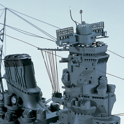 Build the Battleship Yamato - The hull