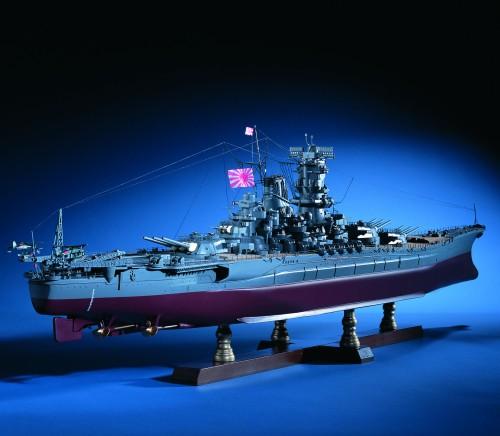 Build the Battleship Yamato - Length: 1052mm | Height: 289mm | Beam: 150mm