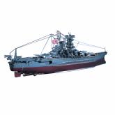 Schlachtschiff Yamato   1:250 Modell