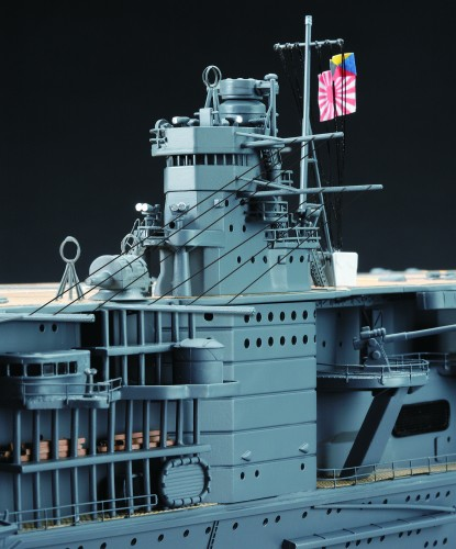 Bauen Sie die Akagi - Höhe: 175 mm