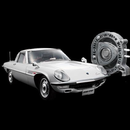 Mazda Cosmo   1:8 Modell