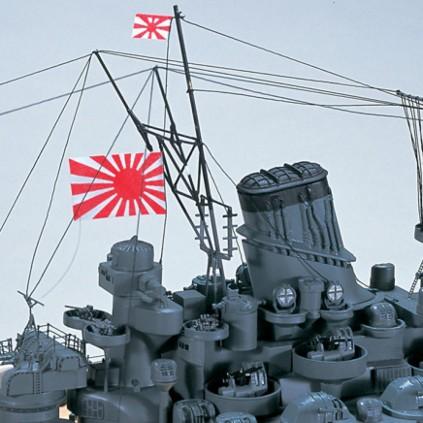 Bauen Sie die Yamato - Anschaulich illustrierte Montageanleitungen machen den Zusammenbau unkompliziert und einfach.