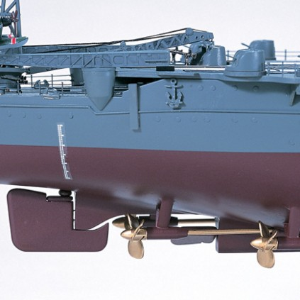 Bauen Sie die Yamato - Schiffsschrauben aus Messing