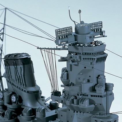 Bauen Sie die Yamato - Der Turmmast ist dem Original bis ins kleinste Detail nachempfunden.