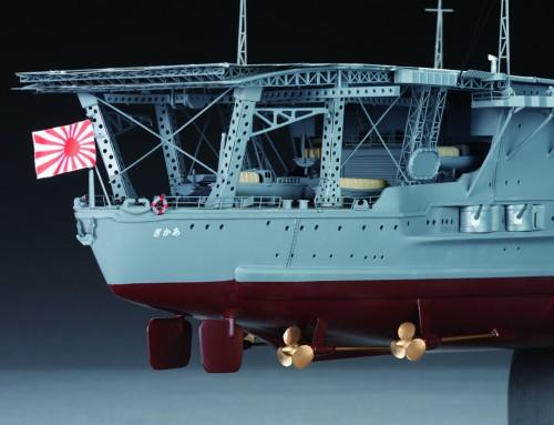 Bauen Sie die Akagi - Messingschiffsschrauben und -antriebswelle