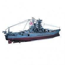 Build The Battleship Yamato 1:250