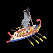 Galera Romana I Modelo Niño | Kit Completo
