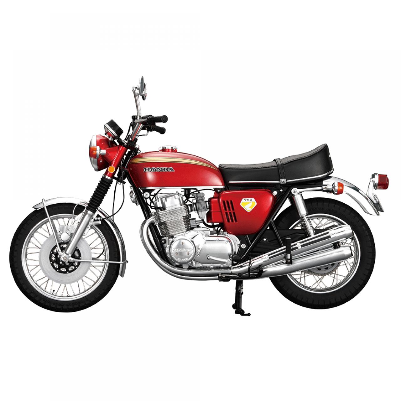Construisez la Maquette de Moto Honda CB750 | ModelSpace
