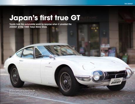 Toyota 2000GT Magazine