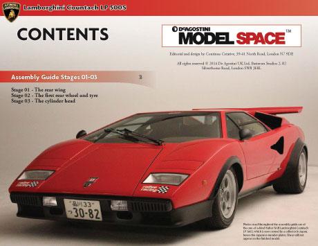 Lamborghini Page 2