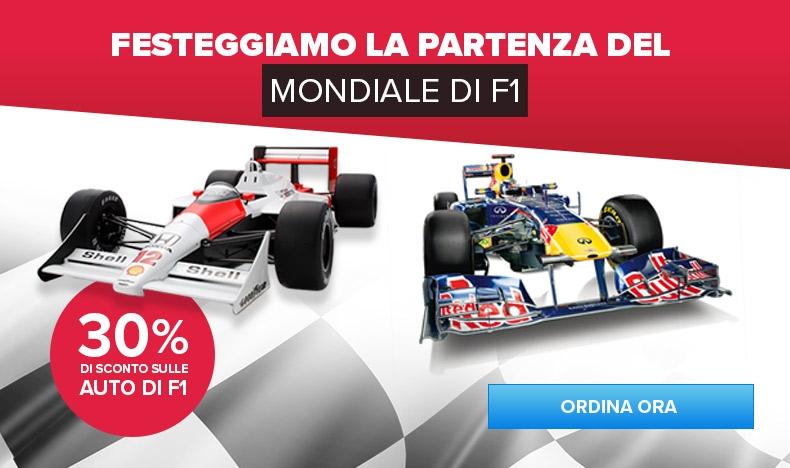 Offerta F1